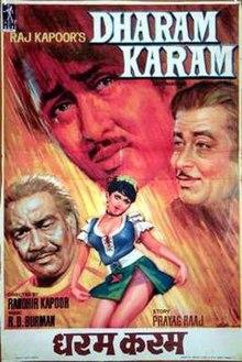 Dharam Karam movie