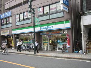 FamilyMart - FamilyMart in Tokyo, Japan