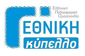 Gamma Ethniki Cup - Image: Gammaethnikicuplogo