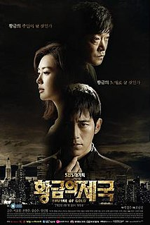 <i>Empire of Gold</i> television series