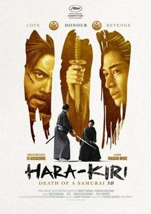 Hara-Kiri: Death of a Samurai - Film poster
