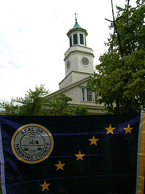 Hawkins County, Tennessee - The flag of Hawkins County, in front of the county courthouse.