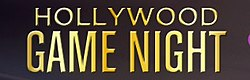 Hollywood Game Night logo.jpg