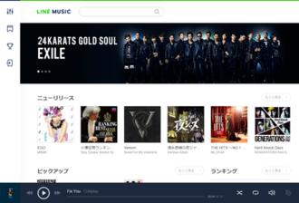 Line Music - Image: Line Music Website
