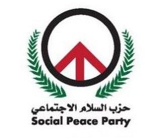 Social Peace Party - Image: Logo of Social Peace Party