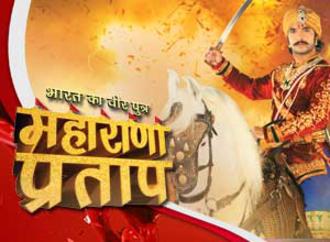 Bharat Ka Veer Putra – Maharana Pratap - Intertitle of Maharana Pratap