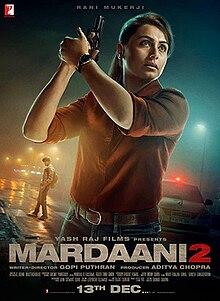 Mardaani 2 image cover