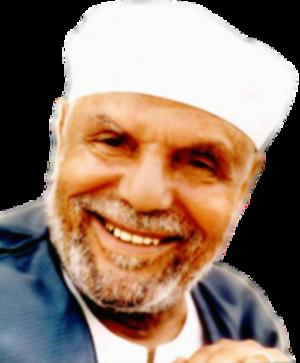 Muhammad Metwali Alsharawi - Ash-Sha'raawi