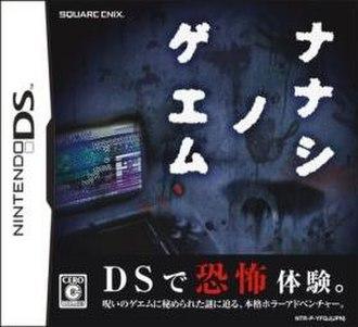 Epics (company) - Image: Nanashi no Game