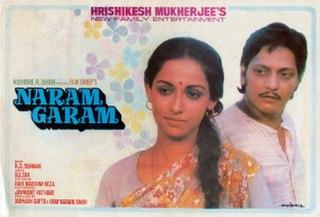 <i>Naram Garam</i> 1981 film by Hrishikesh Mukherjee