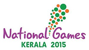 2015 National Games of India - Image: National Games Kerala 2015 Logo