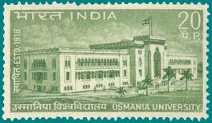 Osmania University - The university postage stamp released by the government of India on 15 March 1969
