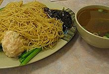 Real lo mein.jpg