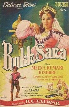 Rukhsana