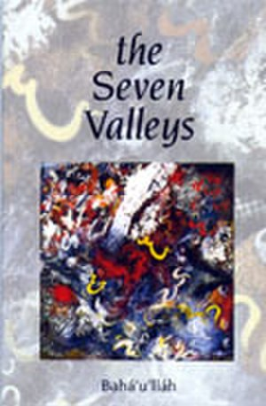 The Seven Valleys - Image: Sevenvalleys