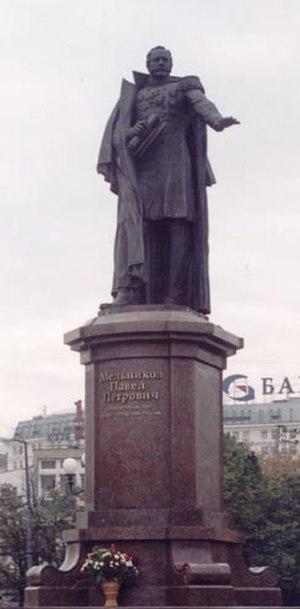 Pavel Petrovich Melnikov - Statue of Melnikov on Komsomolskaya Square, Moscow