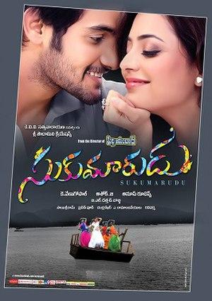 Sukumarudu - Film poster