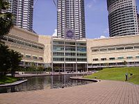 The Suria KLCC shopping centre