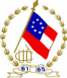 United Daughters of the Confederacy logo.png