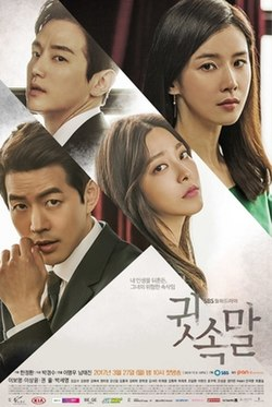 i am sam korean drama download