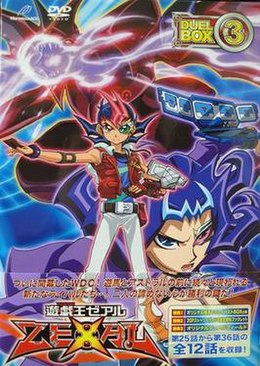 List Of Yu Gi Oh Zexal I Episodes Season 2 Wikipedia