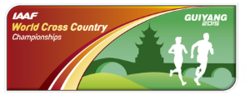 2015 IAAF World Cross Country Championships Logo.png