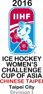2016 IIHF Womens Challenge Cup of Asia Division I