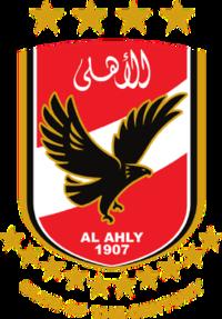 Al Ahly SC logo.png