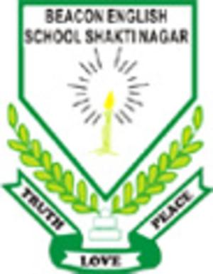 Beacon English School - Image: Beacon English School logo