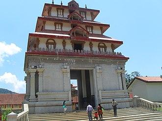 Bhagamandala - Bhagandeshwara Temple