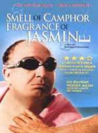 Smell of Camphor, Scent of Jasmine - Image: Booye Kafoor, Atre Yas