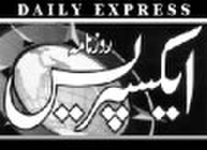 Daily Express (Urdu newspaper) - Express