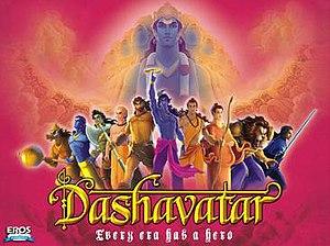 Dashavatar (film) - Image: Dashavatar Animated