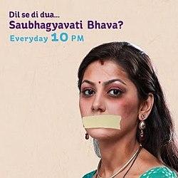 Dil Se Di Dua    Saubhagyavati Bhava? - Wikipedia