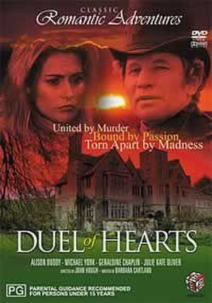 Duel of Hearts - Image: Duel of Hearts