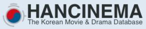 HanCinema - Image: Hancinema Logo