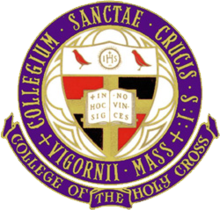 College seal template