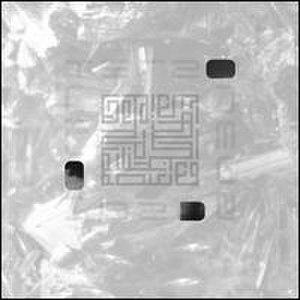 Interzone (album) - Image: Interzone (album)