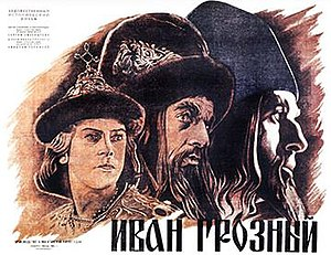 Ivan the Terrible (film) - Theatrical poster of Ivan the Terrible
