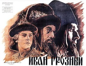 Ivan the Terrible (1944 film) - Theatrical poster of Ivan the Terrible