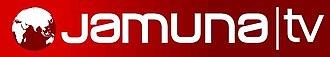 Jamuna TV - Image: Jamuna TV logo
