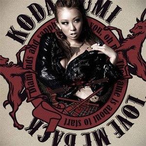 Love Me Back (Kumi Koda song) - Image: Koda Kumi Love Me Back