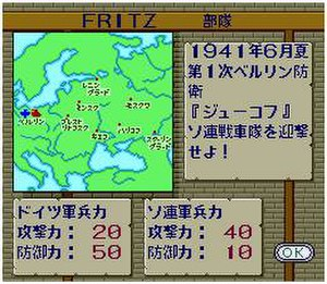 Koutetsu no Kishi - The player has to prepare his troops for battle. He does so by researching the map and then assigning the soldiers to their appropriate platoons.
