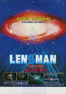 Lensman Secret of The Lens poster.png