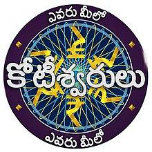 MEK Season 2 - Akkineni Nargarjuna with Ram Charan