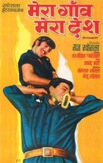 <i>Mera Gaon Mera Desh</i> 1971 Indian film directed by Raj Khosla