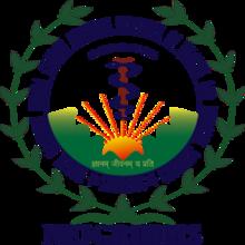 NEIGRIHMS, SHILLONG Logo.png
