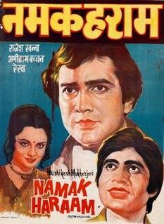 <i>Namak Haraam</i> 1973 film