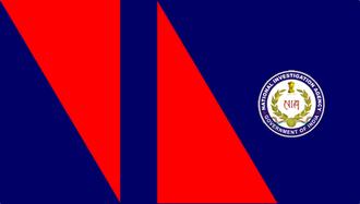 National Investigation Agency - Image: National Investigation Agency (India) flag