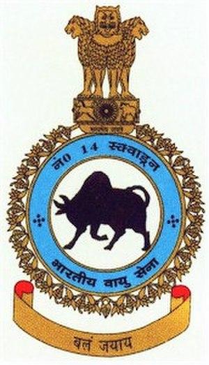 No. 14 Squadron IAF - Image: No. 14 Squadron IAF Logo